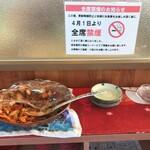 中国料理 味神館  - 無料のセルフキムチ