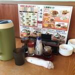 中国料理 味神館  - 卓上調味料等