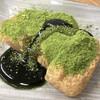 Kanoushoujuan - 料理写真:抹茶きな粉