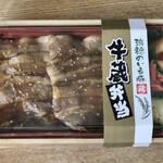 牛蔵売店 - 料理写真: