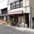ヴィーナス - 外観写真:大曽根駅近くの路地裏のイニシエ系喫茶店