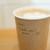 コーヒースタンド ポレポレ - ドリンク写真:2021年2月再訪:カフェラテ☆