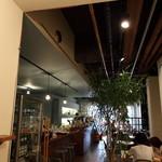 コンコースカフェ -