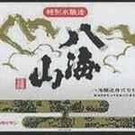 ごん蔵 - 「いい酒をより多くの人に」を形にした八海山の真髄