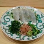 Haramasa - ひらめと薬味サラダ
