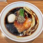 ら~麺 安至 - 「漆黒醤油ら〜めん」¥700+「味玉」¥100