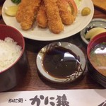 14591839 - エビフライ定食
