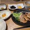 わたしの食卓 - 料理写真: