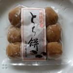 高砂屋製菓 -