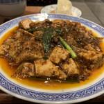 Sawadahanten - 麻婆豆腐❤️