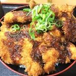 どんぶりころころ - トリプルミックス丼(ソース)横側