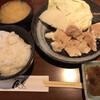 食家 - 料理写真:上ホルモンランチ=990円 税込
