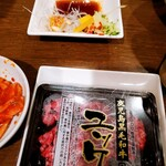 ホルモン焼道場 蔵 -