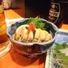 寿司居酒屋 多満 - 料理写真: