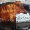コストコ - 料理写真:ロティサリーチキン