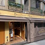ブラチェリア デリツィオーゾ イタリア -