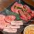 焼肉もとやま  - 料理写真: