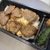 和幸亭 - 料理写真:焼肉弁当