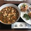 中国料理 布袋 - 料理写真:期間・数量限定 じゃらんセット