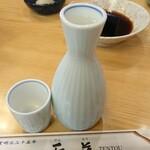 天藤 - 日本酒(熱燗)