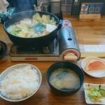 大更ホルモン - 料理写真:大更ホルモン定食780円
