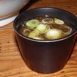 麺屋久兵衛  - 煮干しスープ