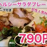 肉バルYAMATO -