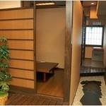 瀬戸内魚料理かねも - 個室2~28名様ご利用可能な場所!! 大事な接待や仲間内の大宴会!!
