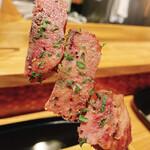 京の焼肉処 弘  - 自家製スモーク牛タン