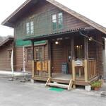 カントリーハウス - 南知多グリーンバレー近くの喫茶店