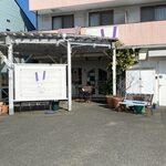 カノン - 三苫駅近くにある洋菓子店です。