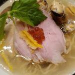 麺処 しろくろ - 浅蜊とムール貝の汐そば