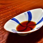 石ばし - 白焼き:醤油