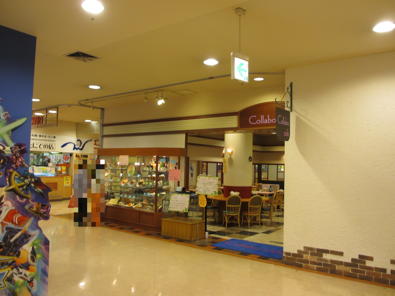 コラボカフェ 敦賀店