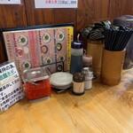 Hakataramenkaiummaru - テーブル