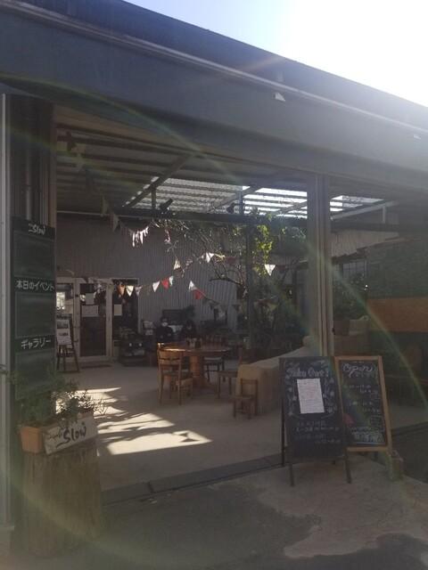 スロー カフェ