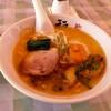 麺や 福座 - 料理写真:限定ウニ麺