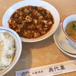 145976190 - 典代婁(麻婆豆腐)