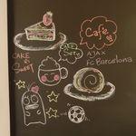 グレイス カフェ - 黒板に落書き