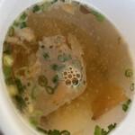 サンサンゴゴ - 沖縄風即席お味噌汁。
