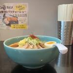 ラーメン ツバメ - 玄鳥味噌チャーシュー ¥1,100