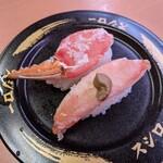 スシロー - 丸ずわい蟹食べ比べ(爪・脚)(300円+税)