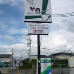 14599415 - 道端の看板