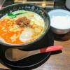 らぁ麺 芳山 - 料理写真:限定B 煮卵はトッピング