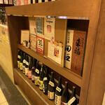 青山 がらり - ドリンク写真:日本酒の銘柄