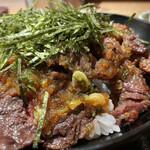 肉炭馨 和衷 -