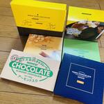 145997267 - 要冷蔵なのは                       生チョコだけ♡                       ポテトチップ チョコ                       コレも美味しい♡