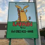 ラパン -