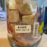 オードリー - 賞味期限は1ヶ月です
