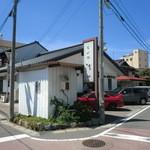 浅田 - お店の全景